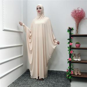 Image 4 - Femmes musulman aérien Jilbab Robe Hijab Abaya prière Farasha Robe islamique Maxi Robe manches chauve souris décontracté arabe Robe Ramadan