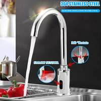Electronic Automatic Sensor Control Infrared Kitchen Water Faucet Bathroom Modern Sink Tap Basin Sense Faucet Hands Tact Free