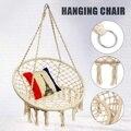 Круглый гамак, фурнитура качели стул для наружного гамак для использования в помещении для сада общежитии ребенок взрослый удобный стул
