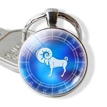 Синий Серебряный Брелок из сплава 12 знаков зодиака с драгоценным