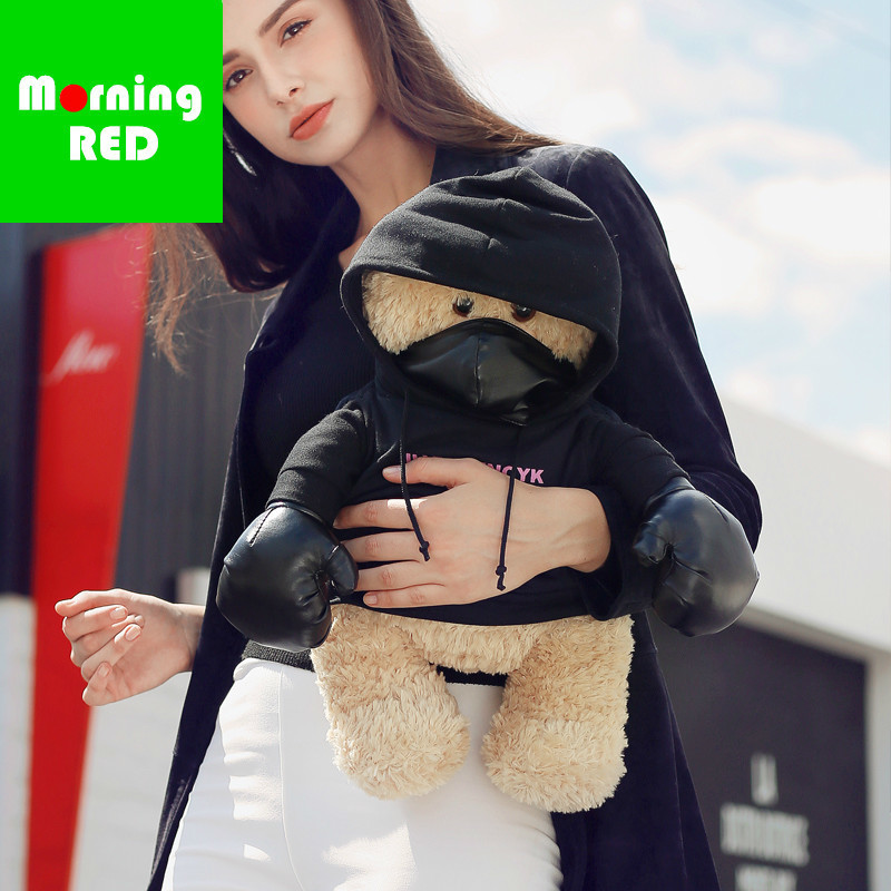 2018 Super Cute Doll Hot Water Bottle Can Be Used As A Warm Hand or As