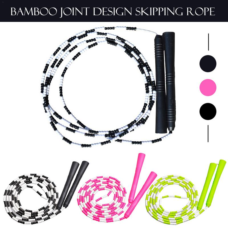 High Quality PVC Family Sports Jump Rope Children's Fancy Bamboo Jump Rope Non-slip Handle Hard Bead Yoga Rope Rope Skipping