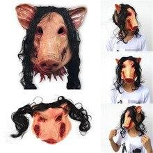 Латексная Свинья Маска унисекс Хэллоуин маскарадный костюм маскарадный Moive Saw подарок
