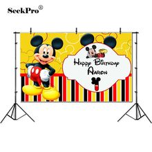 Personalized Yellow Mickey Mouse Happy Birthday Baby Photo Backgrounds Printed Professional indoor Photographic Studio Backdrops(China)