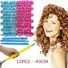 Совершенно стиль 12 шт. водные волны волшебные бигуди формеры плечо спираль парикмахерский инструмент 45 см