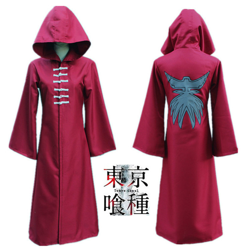 Anime Tokyo Ghoul Aogiri Organization Eto Kirishima Ayato Cosplay Costume Halloween Adult Party Uniform Clothing