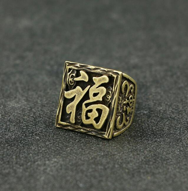 Collection Chinese Brass Carved Blessing Word Ring Exquisite Small Statues