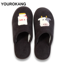купить Winter Women Shoes Home Slippers Warm Indoor Plush Slippers Cartoon Cow Furry Cotton Couple Household Shoes Unisex Cute в интернет-магазине