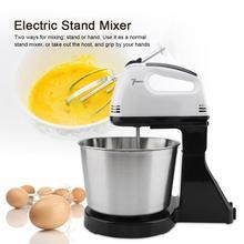 230v 7 Geschwindigkeit Automatische Schneebesen Hand Mixer Elektrische Stand Mischer Handheld Mehl Brot Ei Beater Mixer mit Schüssel EU Stecker