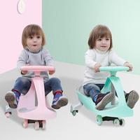 Children Yo Yo Car Mute Slide Swing Toy Car For Children 1 8 Years Old Children Twist Car Swing Children's Cycling Toy For Baby
