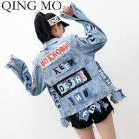 QING MO джинсовая куртка с рисунком в виде букв женская джинсовая куртка с кисточками и кольцом куртка с длинным рукавом ковбойская куртка Вес
