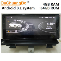 Ouchuangbo Android 8.1 car radio media player recorder for Q3 2013 2018 with gps navigation multimedia 8.8 inch 4GB+64GB