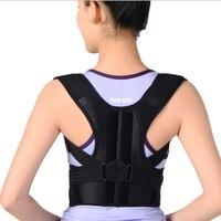 Back Support Brace Posture Belt Back Brace Rectify Health Care Adjustable Shoulder Bandage Back Belt Posture Corrector