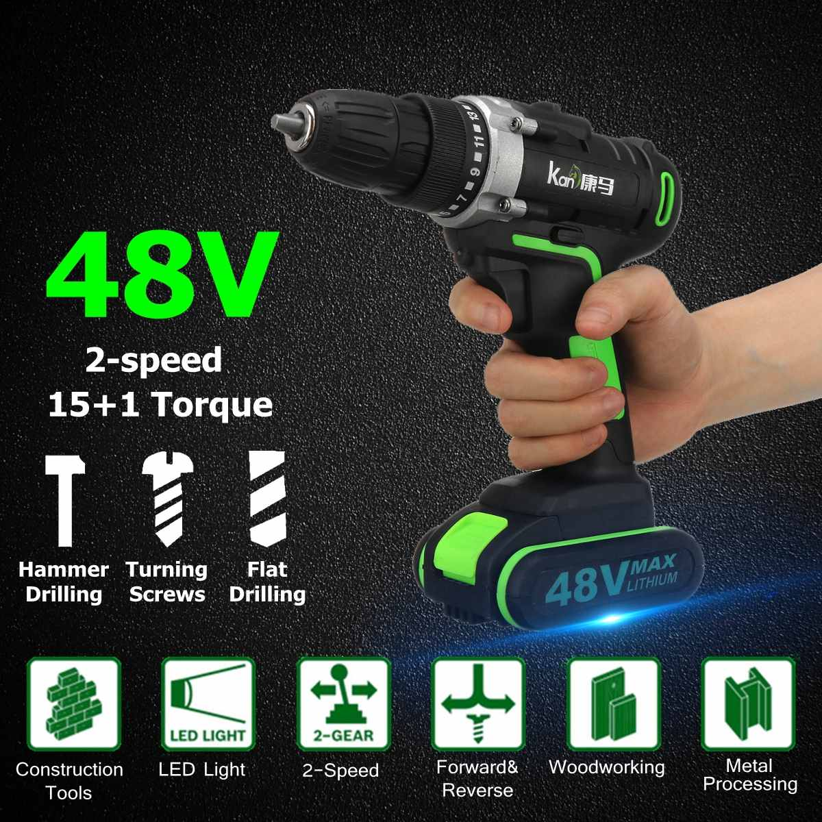 48V Cordless Electric Drill Wrench Double Speed Adjustment LED lighting Carpenter Power Tools48V Cordless Electric Drill Wrench Double Speed Adjustment LED lighting Carpenter Power Tools