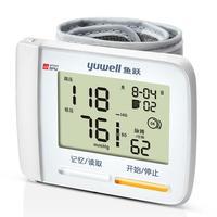 Wrist Blood Pressure Monitor Bi color lights reminder Health Care Portable Large Digital LCD Medical Equipment 8900A CE
