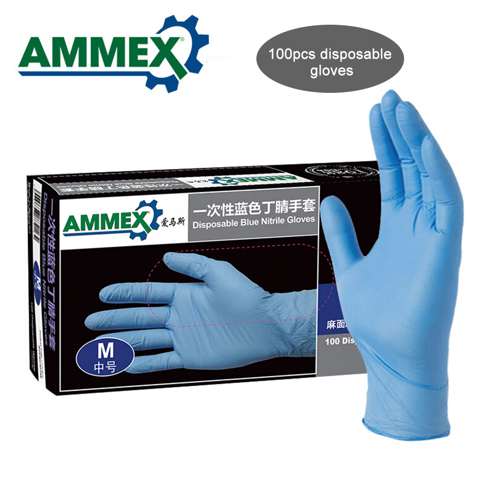 AMMEX 100Pcs Disposable Nitrile Rubber Glove Oil Resistant Puncture proof Gloves for Labor Home Food Medical Dental Use-in Safety Gloves from Security & Protection