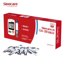 Sinocare GA-3 Blood Glucose Test Strips Separated and Lancets for Diabetes