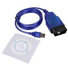 Бесплатная доставка FT232RL чип USB кабель ККЛ VAG-COM 409,1 OBD2 диагностический сканер obd-ii для VW AUDI SEAT Skoda