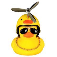 1pcs New Cartoon Yellow Silica Gel Little Duck Shape Bicycle Bells Shining Mountain Bike Handlebar Head Light Accessories