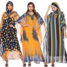 d393ecad821b Femmes musulmanes manches chauve-souris Maxi Robe imprimé Boho Style en  mousseline de soie lâche
