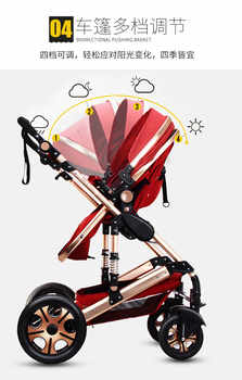 Baby Stroller 3 In 1 With Car Seat High Landscape Folding