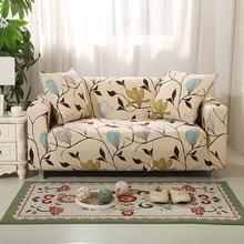24 colores funda floral fundas de sofá adecuado para las cuatro estaciones para la sala de estar muebles protector elástico Loveseat funda de sofá