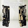 Гибкий кабель для разъема USB для зарядки Xiaomi Mi 6X/A2  сменная деталь для док-станции Xiaomi Mi 6X/A2