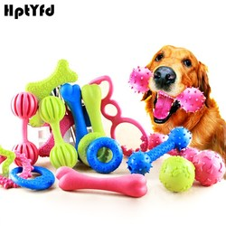 18 estilo brinquedo do cão de estimação mastigar brinquedos de borracha estridente para o gato filhote de cachorro cães do bebê brinquedo de borracha não-tóxico engraçado bocal bola jogo interativo