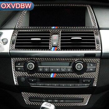 Bmw e70 e71 x5 x6 액세서리에 대 한 탄소 섬유 자동차 인테리어 탐색 컨트롤 패널 에어컨 콘센트 장식 프레임