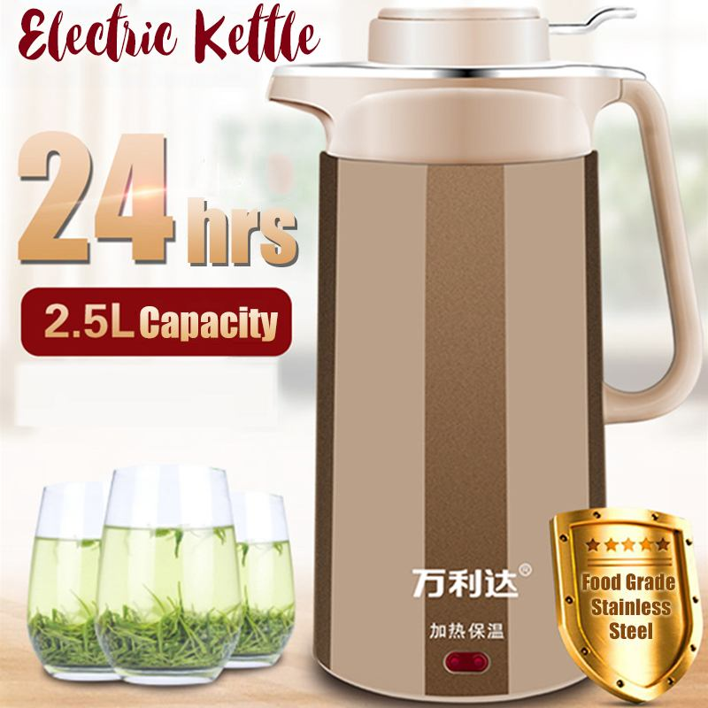 New 2.5L Anti-scalding Electric Water Kettle Auto Power-off Protection Handheld Instant Heating Electric Kettle With Safety LockNew 2.5L Anti-scalding Electric Water Kettle Auto Power-off Protection Handheld Instant Heating Electric Kettle With Safety Lock