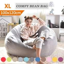 Уютное кресло-мешок покрывало на диван стулья без наполнителя льняная ткань лежак сиденье мешок фасоли пуф Puff диван татами мебель для