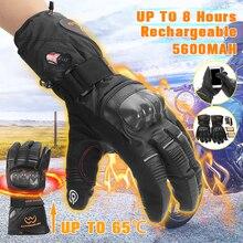Водостойкие теплые перчаток Powered 5600 mAhFor мотоцикл Охота зимние Термические перчатки руки теплые перчатки