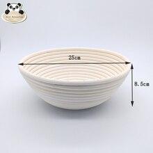 Корзина для хлеба корзина для теста изоляционная миска для теста s для продажи миска для теста Декор корзина для выпечки