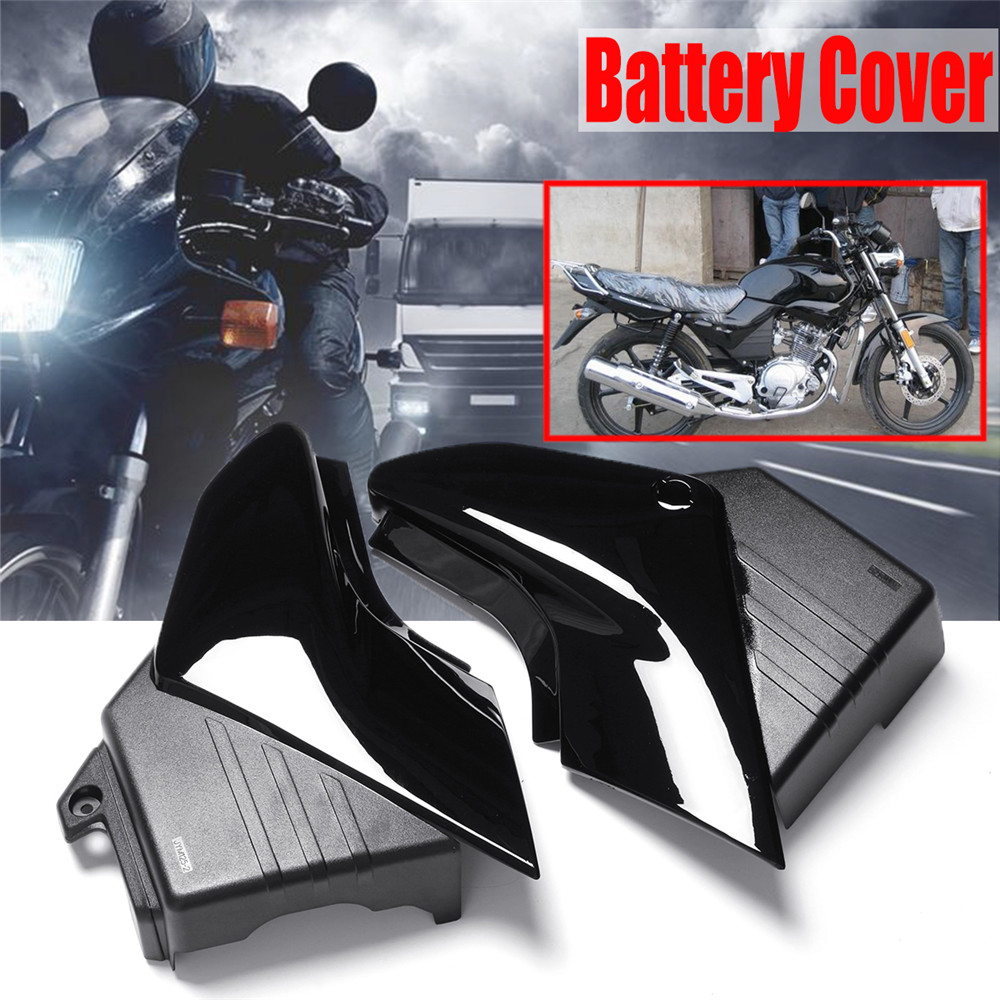 motorcycle side panel battery cover guard protect for. Black Bedroom Furniture Sets. Home Design Ideas