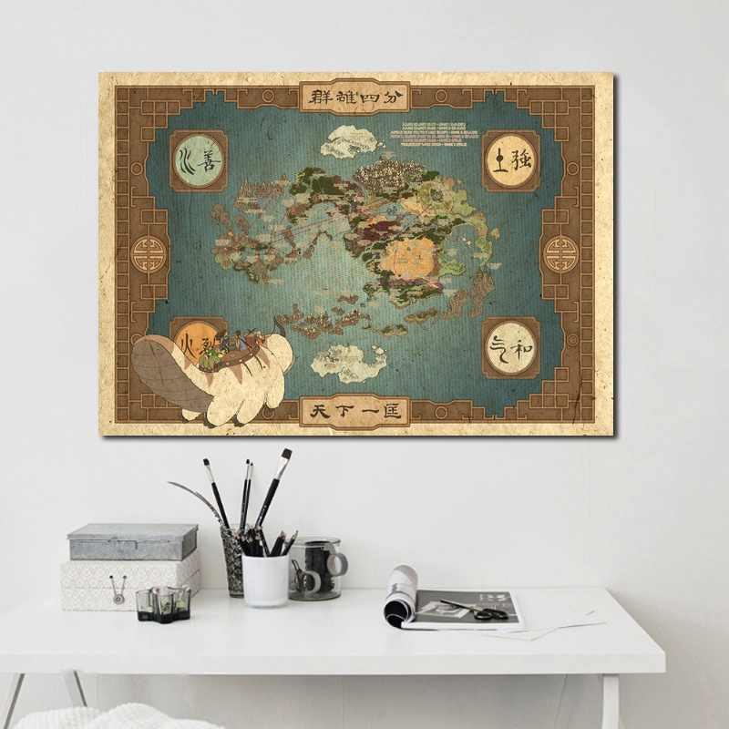 Avatar The Last Airbender World Map Poster Canvas Print Wall Art Home Decor  No Frame
