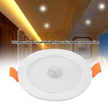7w/5w Round LED Spot Light Infrared Sensor Downlight Human Body Induction LED Spot Light Indoor Recessed Light(China)