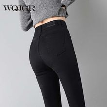 Wqjgr jeans preto feminino 2021 primavera e no outono cintura alta cem estiramento calças de brim magros mulher zíper voar jeans mãe