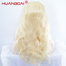 613 blonde Lace Frontal Wig Body Wave Brazilian Remy Human Hair Lace Front Wigs For Women Long Full End Lace Wigs Fabeauty(China)