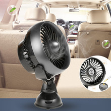 DC 12V Mini Electric Car Fan Suction Cup Auto Air Conditioner 360 Degree Rotating Strong Wind Cooler 2 Colors
