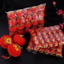 30 шт./лот 3 см маленькие флокированные красные фонарики для украшения свадебной вечеринки подарок DIY ремесло милые китайские пластмассовые фонарики