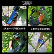 Garden Tool Plant Tying Tapener Tape Machine Hand Tools Tying Vine Branch Machine Tied Twig Gun Strapping Vegetable Grape Stem