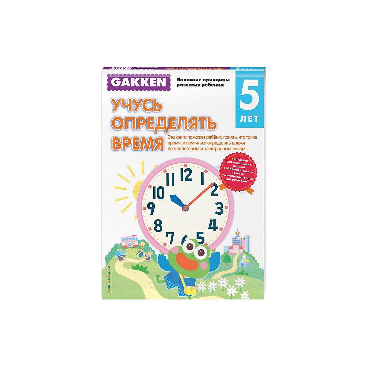 Books EKSMO 9160276 Children Education Encyclopedia Alphabet Dictionary Book For Baby MTpromo