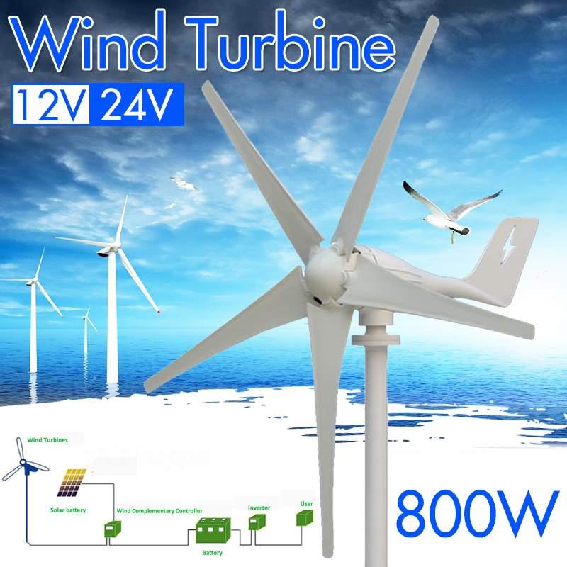 800 W 12 V 24 voltios eficiente 5 cuchillas de fibra de nailon turbinas de viento Horizontal generador de energía molino de viento Kit de cargador de energía A casa