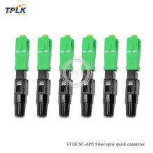 Free shipping 100pcs/lot SC APC Fast connector SC APC fiber optic FTTH fast connector SC APC FTTH fiber quick connector hot sale(China)
