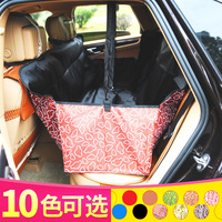 dog Vehicle Pad Automobile Pets Pad Gold Behind Hair Row Security Two Seater Pad Waterproof Naizang Automobile Chair Set