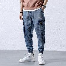 #2618 2019 Men Jeans Side pockets Hip Hop Jeans Men Baggy Harem Streetwear Blue Black Elastic Denim Biker Jeans Mens Denim Cargo недорго, оригинальная цена