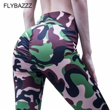 New Women Tights High Elasticity Waist Yoga Pants Tummy Control Hip Up Workout Running 4 Way Stretch Leggings