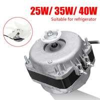 25W/35W/40W 220V 1300r/min Refrigerator Evaporator Freezer Fan Motor Set Aluminum Alloy Replacement Parts Dust Plug Design