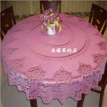 240cm Round Tablecloth Lace Glass Table Cloth Simple Modern Chemical Fibre Botany Flowers And Plants Nappe Lin