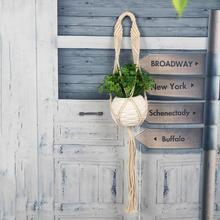 Винтажная макраме вешалка для растений корзина цветочный горшок подъемная вешалка на веревку держатель Сад Цветочные растения плантатор